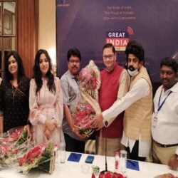 Grand Logo Launch of Great India