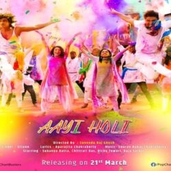 T-SERIES announced song release for AAYI HOLI, SRG is in high colors